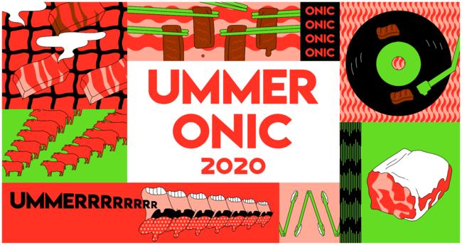 """11月29日(いい肉の日)に最高級の肉のビジュアルとサウンドで盛り上がれ!""""見るだけ""""オンライン焼肉フェス「UMMER ONIC 2020」開催決定!"""