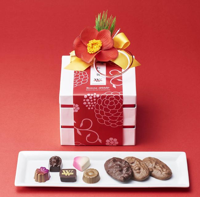 ベルギー王室御用達チョコレートブランド「ヴィタメール」12月18日(金)より お正月限定ギフトを販売!