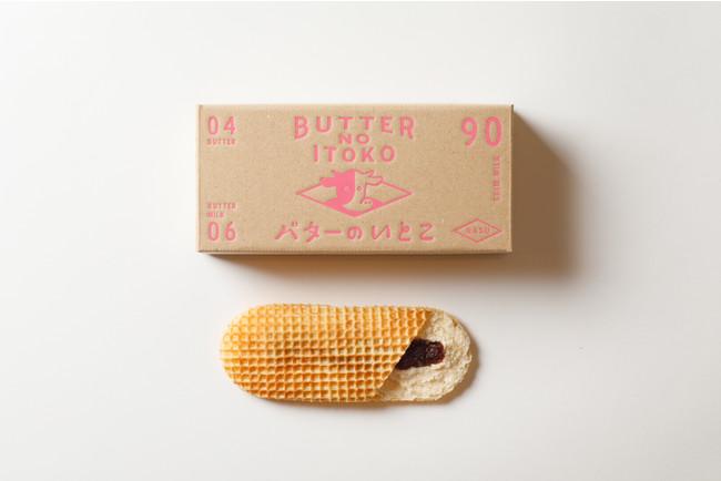 【バターのいとこ】の新フレーバー「あんバター」を 12月9日(水)より大丸札幌店で期間限定発売!
