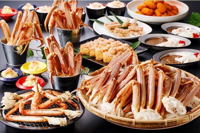「滋賀農業公園ブルーメの丘」カニ大放出!生ズワイガニと焼肉の食べ放題「カニ小屋BBQ」開催!