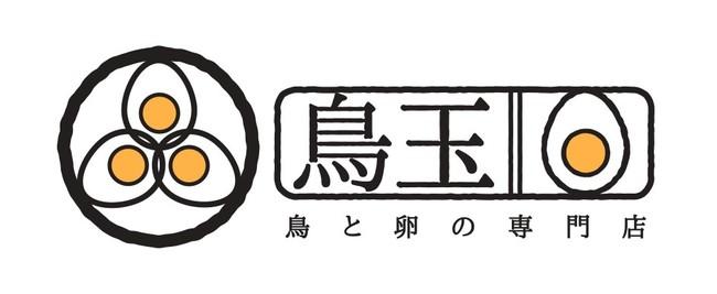 東北初出店!『鳥と卵の専門店 鳥玉 イオンモール新利府 南館店』が3月5日(金)にオープン!