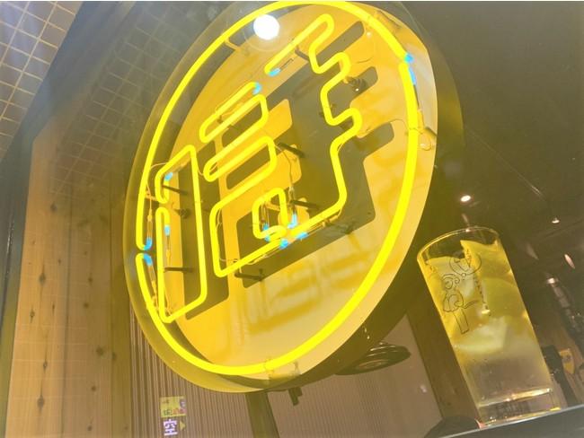 東京に初上陸『レモホル酒場渋谷駅前店』が2月16日にオープン!