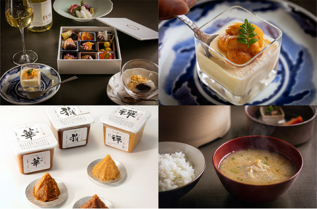 """日本料理レストラン「GINZA豉KUKI」 クラウドファンディングを開始!日本古来の食文化""""発酵と熟成""""の魅力をお届け!"""