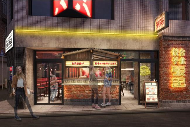 1ヶ月で2万本販売!本場台北で人気の老舗餃子店『台北餃子 張記』が3月25日(木)経堂にオープン!