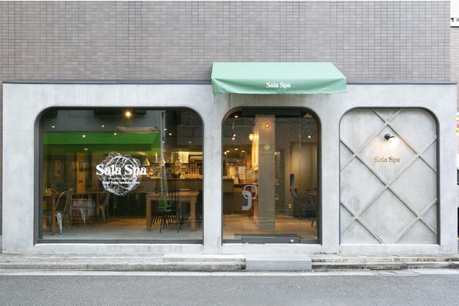 【日本初 サラダパスタ専門店】の「SalaSpa」が東京港区芝公園に3月31日(水)グランドオープン!