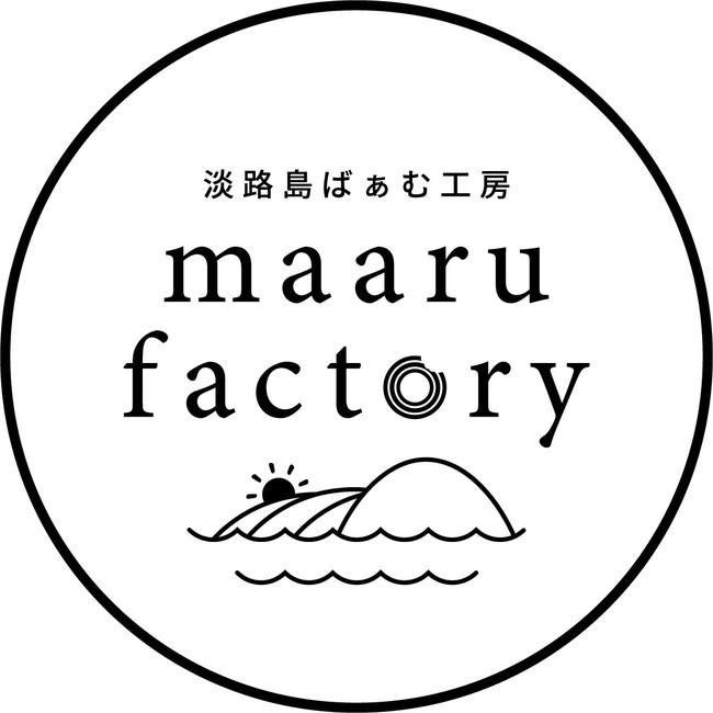 淡路島の超人気バウムクーヘン工房・カフェ『cafe maaru』が『淡路島ばぁむ工房 maaru factory』をオープン!
