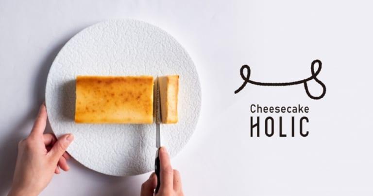 『Cheesecake HOLIC』食べログ4.67!3年待ち《長谷川稔》が中毒必至の悶絶チーズケーキに!