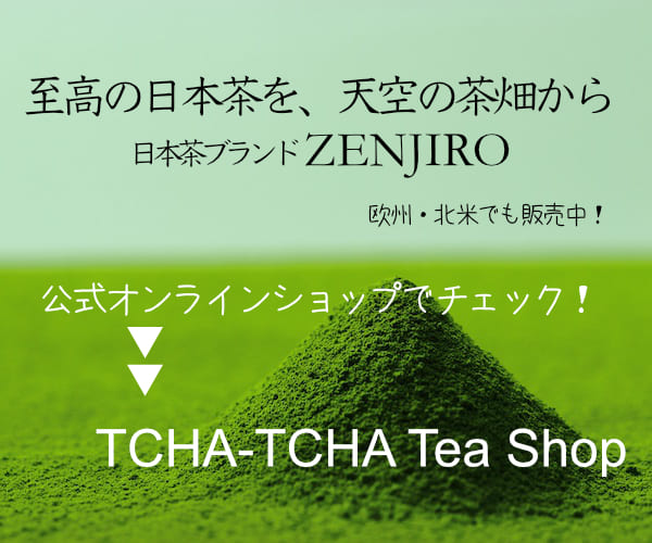 国内外の日本茶ブランドZENJIROが新登場!!!【TCHA-TCHA】
