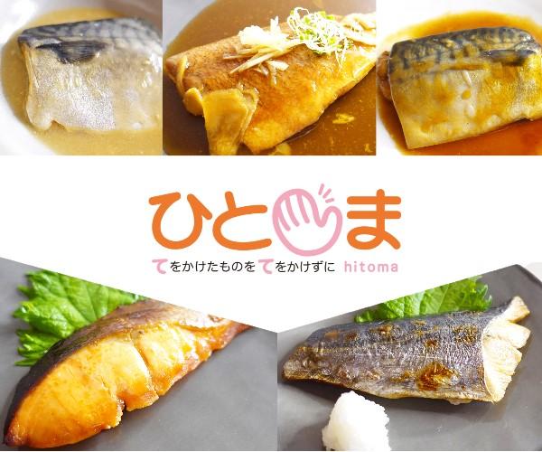 話題の東京チカラめし「冷凍」焼き牛丼の具【通販ひとま】がオススメ!